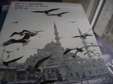 DU : Istanbul