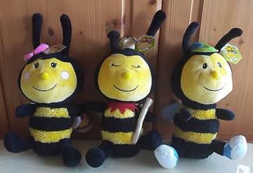 3 x Biene Neu und unbespielt