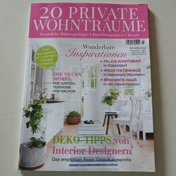 20 private Wohnträume April/ Mai 2020