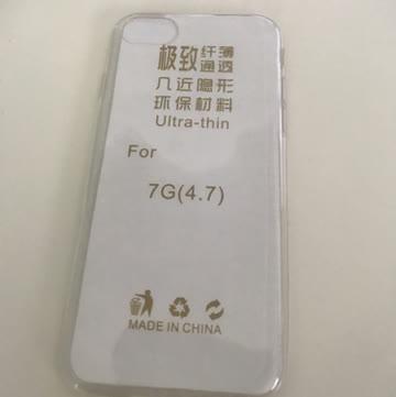 Soft Case Hülle iPhone 7G (durchsichtig)
