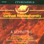 USSR Ministry of Culture Symphony Orchestra - Alfred Schnittke – Concerto grosso Nr. 2