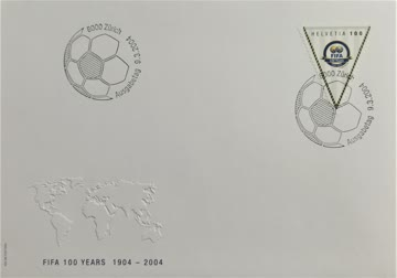 2004 FDC Jubiläum Welt Fussball Verband FIFA MiNr: 1864