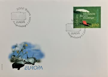 2004 FDC Europamarke Ferien MiNr: 1880