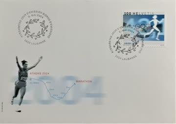 2004 FDC Olympische Spiele Athen MiNr: 1881
