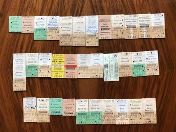 38 Bahnbillette aus dem Jahr 1986