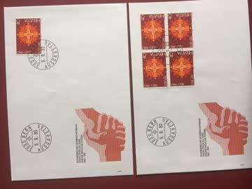 Sondermarke Schweizerischer Gewerkschaftsbund 1980