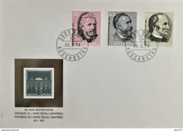 1974 FDC 100 Jahre Weltpostverein MiNr: 1024-1026