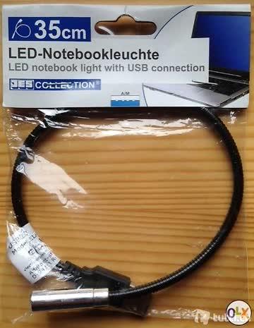 LED-Notebookleuchte