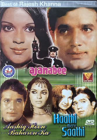 Best of Rajesh Khanna - (3 movies Collection)