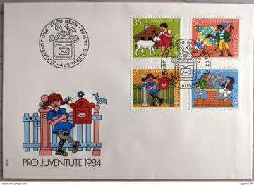 1984 FDC PJ Kinderbücher MiNr: 1284-1287