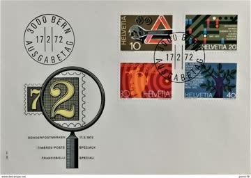 1972 FDC Werbemarken MiNr: 964-967