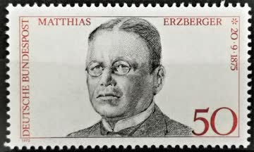 1975 Geburtstag Matthias Erzberger postfrisch** MiNr: 865