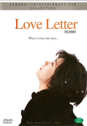 Love Letter (Korea-Import)