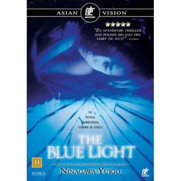 The Blue Light (Dänemark-Import)