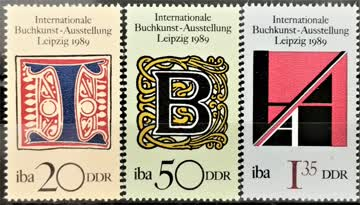 1989 DDR Buchkunstausstellung IBA postfrisch** MiNr: 3245-32