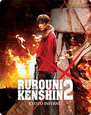Rurouni Kenshin 2 - Kyoto Inferno (UK-Import) (Steelbook)