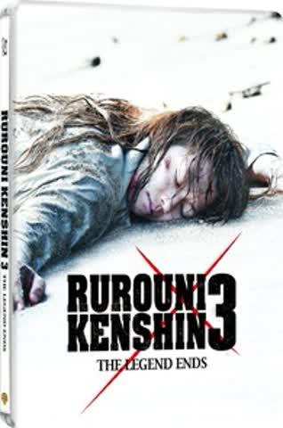 Rurouni Kenshin 3 - The Legend Ends (UK-Import) (Steelbook)