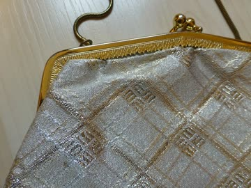 Handtasche, Abendtäschli antik sehr guter Zustand