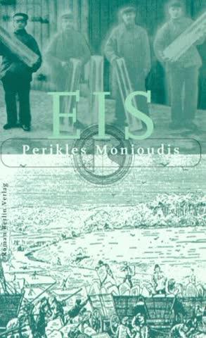 Eis - Perikles Monioudis