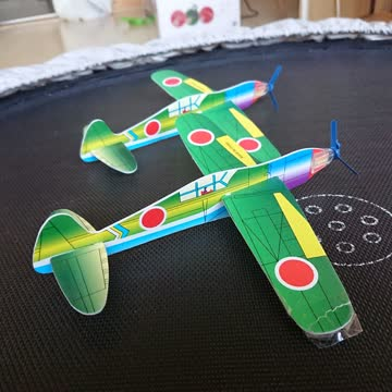 Flugzeuge Zusammensetzbar