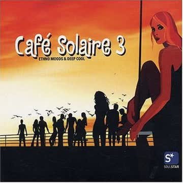 Various - Cafe Solaire Vol. 3