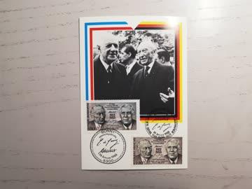 1988 französische Zusammenarbeit Franco - Allmande