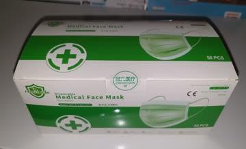 Hygienemasken 50er Pack
