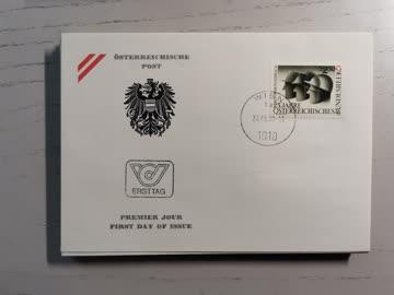 1980 FDC Österreichische Bundeswehr MiNr: 1659