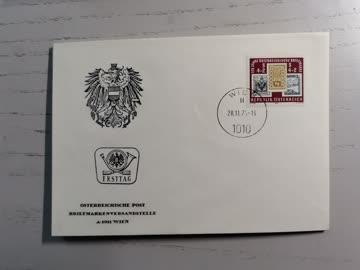 1975 FDC 125 Jahre Österreichische Briefmarke MiNr: 1504