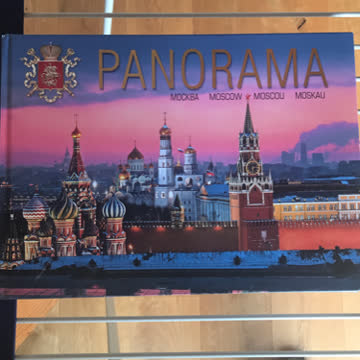 Panorama moscow