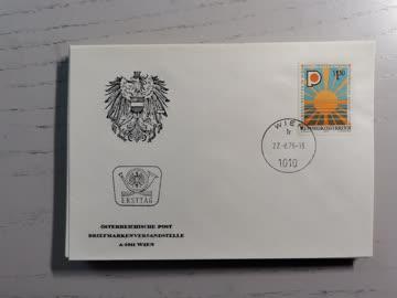 1975 FDC Bundestreffen Pensionistenverbandes MiNr: 1490