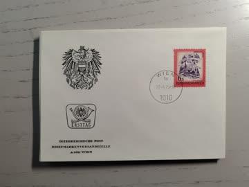 1975 FDC schönes Österreich Kahlenbergerdorf Wien MiNr: 1476