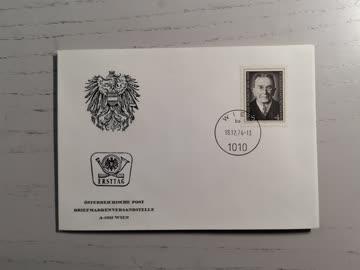 1974 FDC Geburtstag Franz Schmidt MiNr: 1473