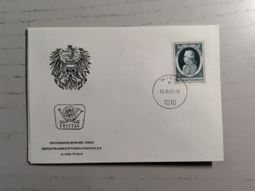 1974 FDC Todestag Carl Ditters MiNr: 1470