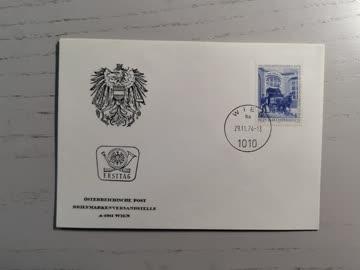 1974 FDC Tag der Briefmarke MiNr: 1471