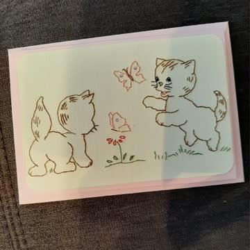 Karte spielende Katzen