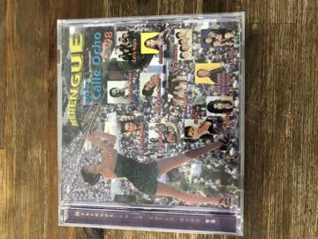 CD , Merengue en la Calle Ocho 98