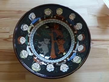 Berner Keramik Bärengraben Schüssel Durchmesser 22cm