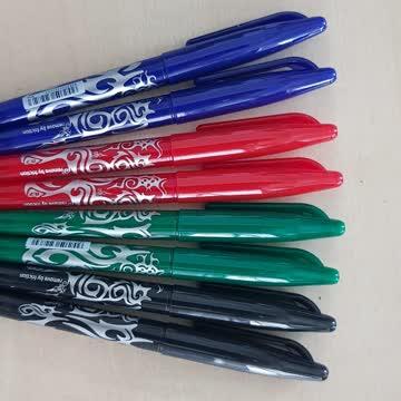 Pilot Roller Ball FRIXION Pen