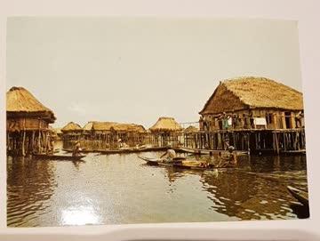 Alte Postkarte: Pfahlbauerdorf Canvie in Benin