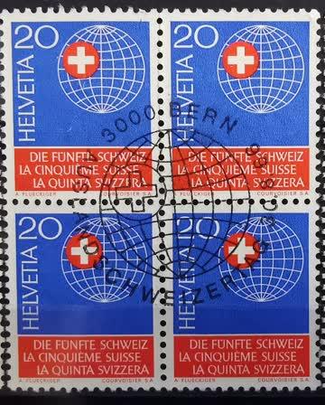 1966 die fünfte Schweiz Viererblock MiNr: 841