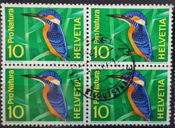 1966 Eisvogel Viererblock MiNr: 833