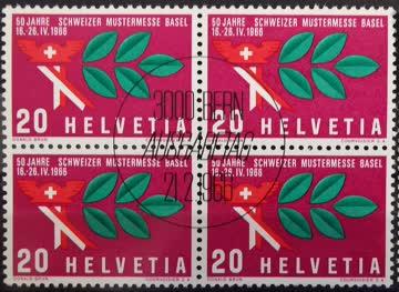 1966 MUBA Basel Viererblock MiNr: 834