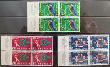 1966 Werbemarken Viererblock ET - Stempel MiNr: 833-835