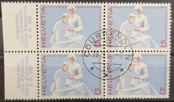 1965 Krankenpflegerin & Patient Viererblock MiNr: 808