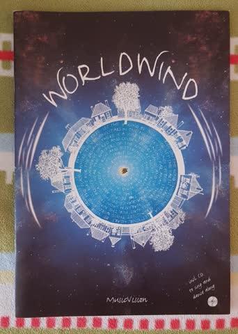 Worldwind MusicVision