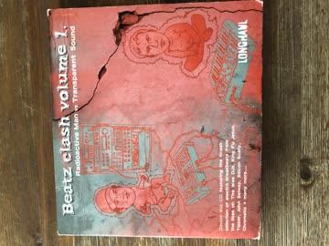 CD , Beatz clash Volume 1,