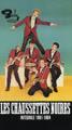 Les Chaussettes Noires - Les Chaussettes Noires - Intégrale 1961 -1964