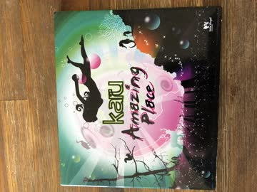 CD , Karu , Amazing Place