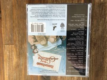 CD , Cheese & Chongs , Up in Smoke